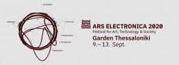 MindSpaces - Ars Electronica 2020. Garden Thessaloniki